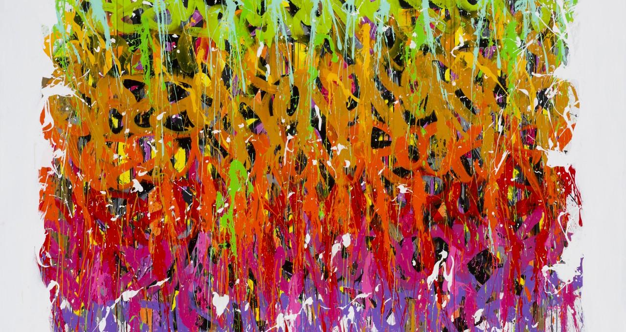 Blast Me - JonOne Painting - 2015